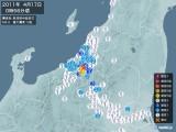2011年04月17日00時56分頃発生した地震