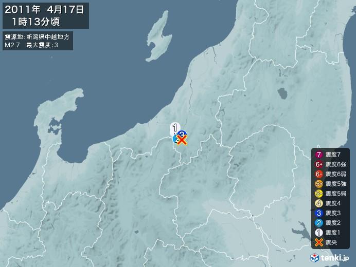 地震情報(2011年04月17日01時13分発生)