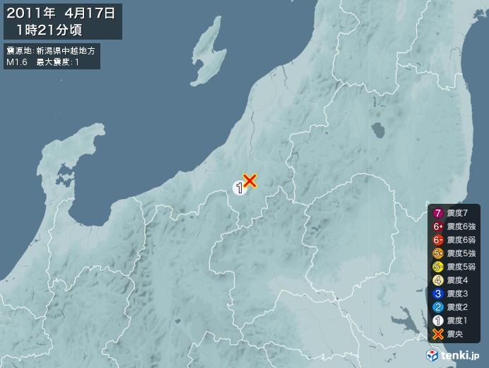 地震情報(2011年04月17日01時21分発生)
