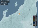 2011年04月17日01時21分頃発生した地震