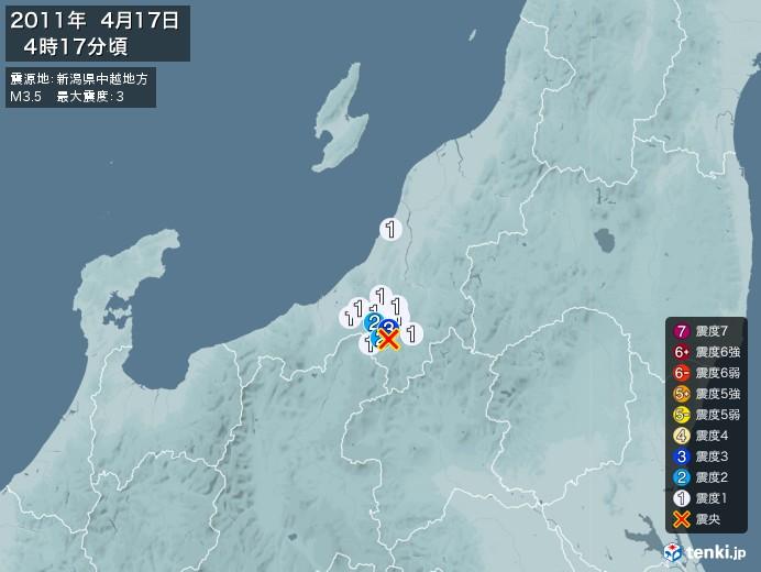地震情報(2011年04月17日04時17分発生)