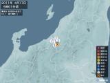 2011年04月17日05時01分頃発生した地震