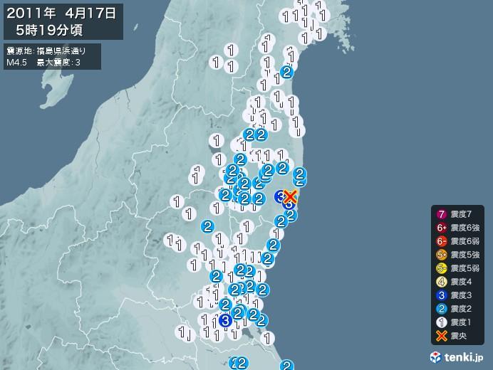 地震情報(2011年04月17日05時19分発生)