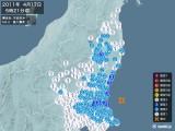 2011年04月17日05時21分頃発生した地震