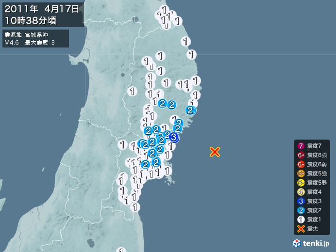 地震情報(2011年04月17日10時38分発生)