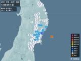 2011年04月17日10時38分頃発生した地震