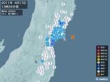 2011年04月17日13時24分頃発生した地震