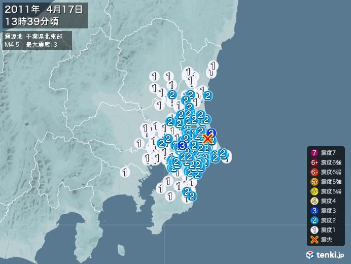 地震情報(2011年04月17日13時39分発生)