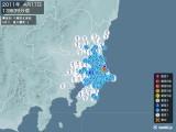 2011年04月17日13時39分頃発生した地震