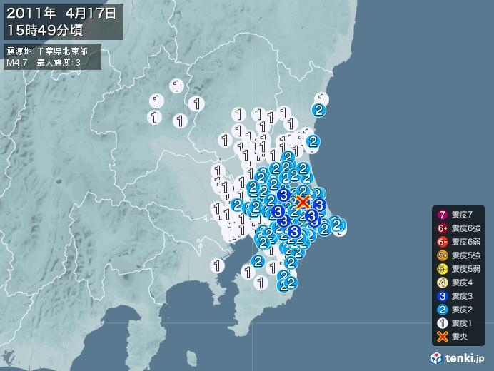 地震情報(2011年04月17日15時49分発生)