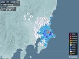 2011年04月17日15時49分頃発生した地震