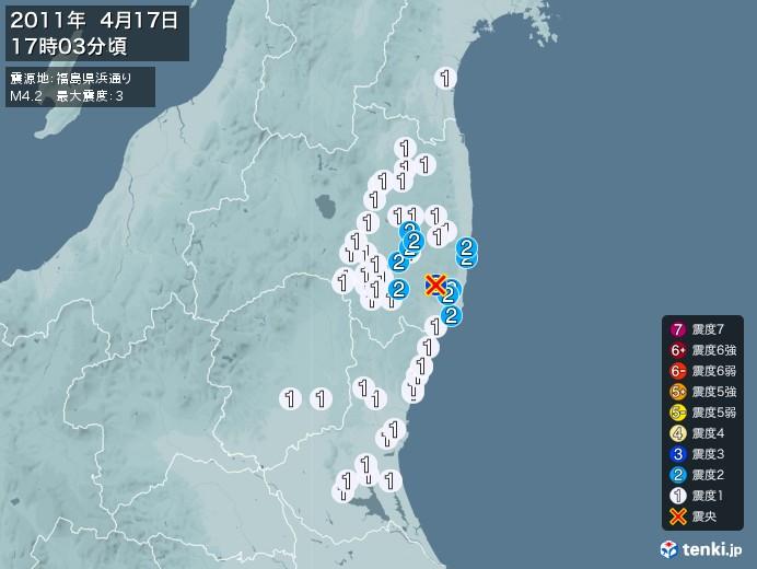 地震情報(2011年04月17日17時03分発生)