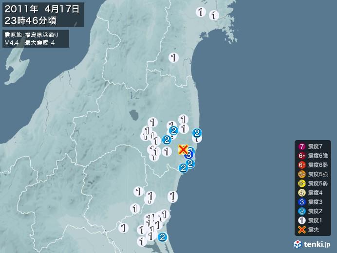 地震情報(2011年04月17日23時46分発生)