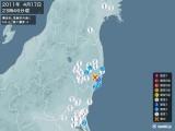 2011年04月17日23時46分頃発生した地震