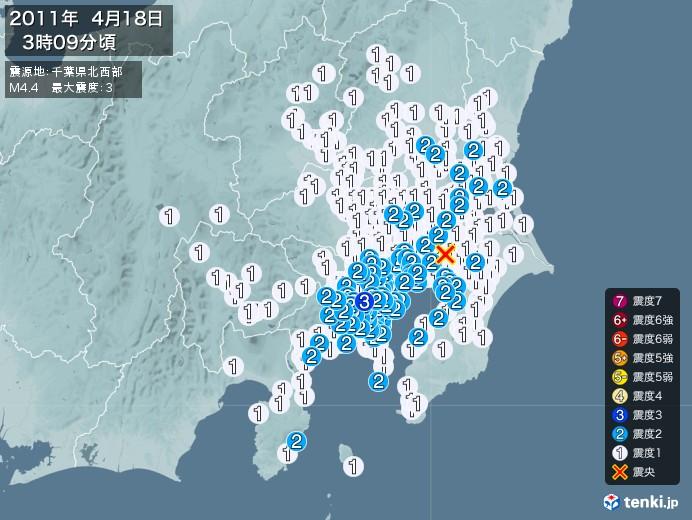 地震情報(2011年04月18日03時09分発生)