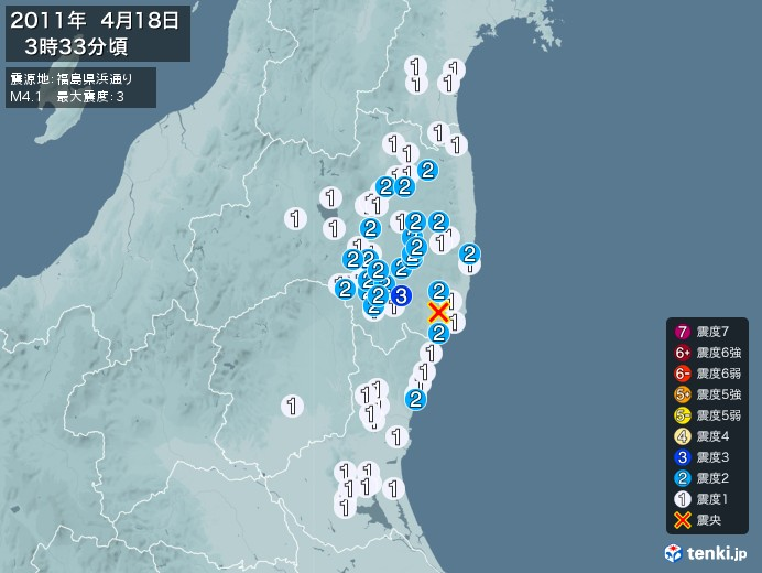 地震情報(2011年04月18日03時33分発生)