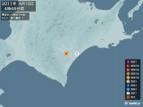 2011年04月18日04時48分頃発生した地震