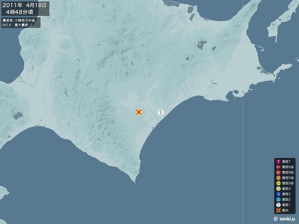 地震情報 2011年04月18日 04時48分頃発生 最大震度:1 震源地:十勝地方中部(拡大画像)