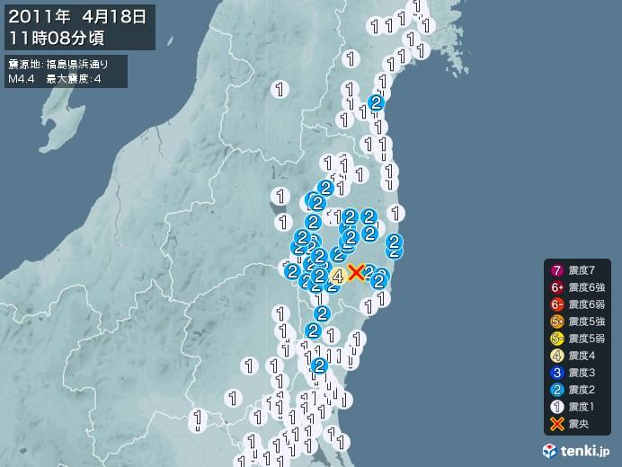 地震情報(2011年04月18日11時08分発生)