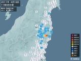 2011年04月18日11時08分頃発生した地震