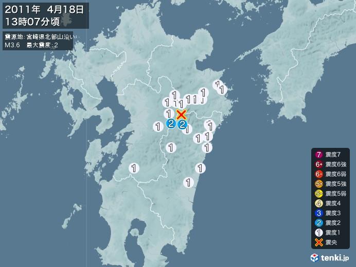 地震情報(2011年04月18日13時07分発生)