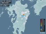 2011年04月18日13時07分頃発生した地震