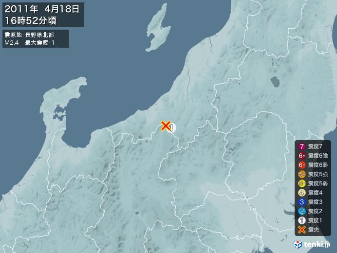 地震情報(2011年04月18日16時52分発生)