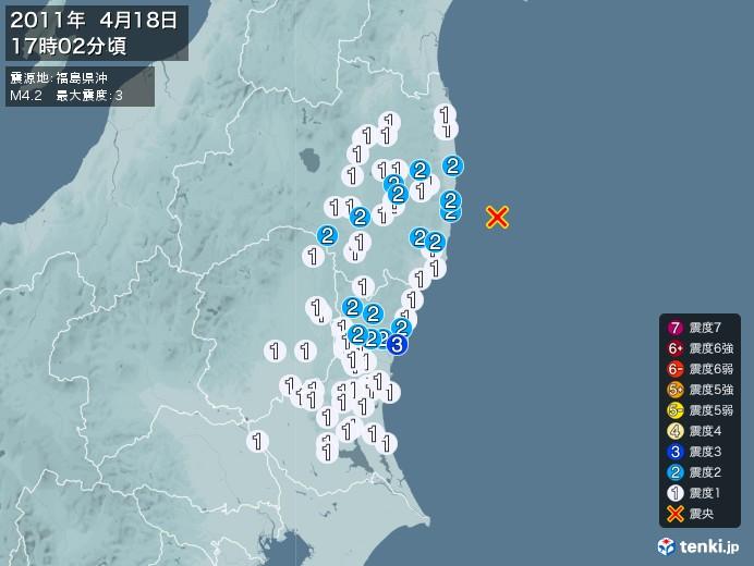 地震情報(2011年04月18日17時02分発生)