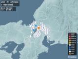 2011年04月18日17時16分頃発生した地震