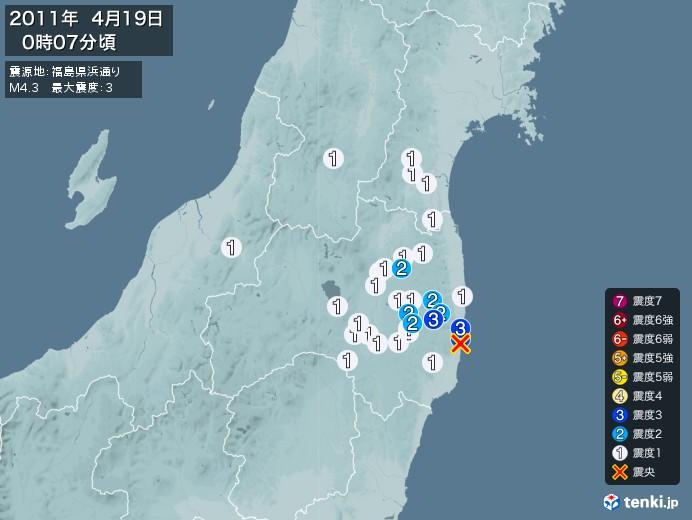 地震情報(2011年04月19日00時07分発生)