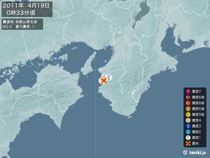 地震情報(2011年04月19日00時33分発生)
