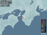 2011年04月19日00時33分頃発生した地震