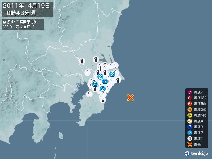 地震情報(2011年04月19日00時43分発生)