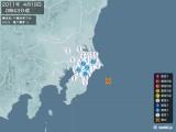 2011年04月19日00時43分頃発生した地震