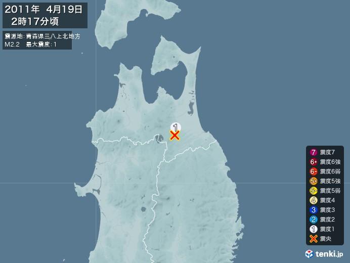 地震情報(2011年04月19日02時17分発生)