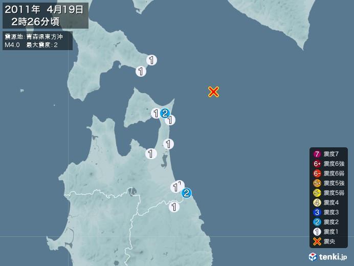地震情報(2011年04月19日02時26分発生)