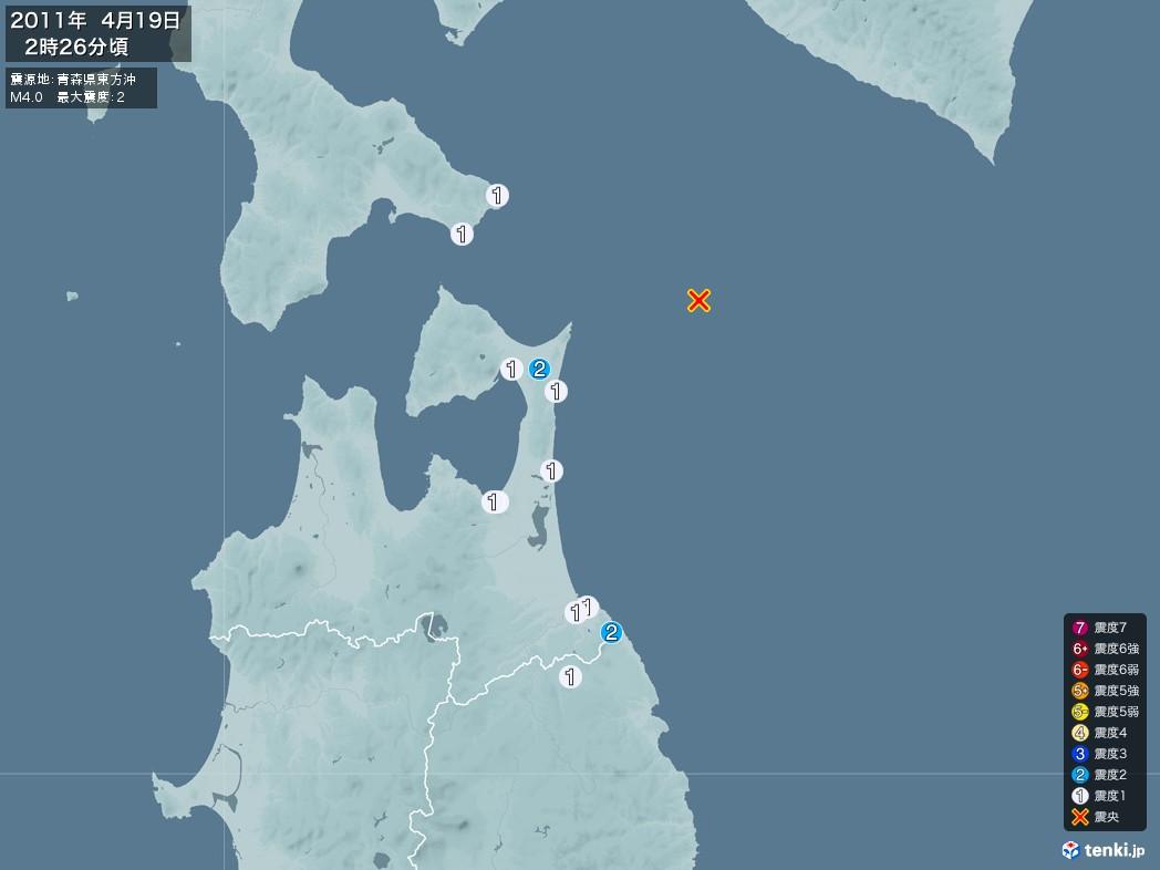 地震情報 2011年04月19日 02時26分頃発生 最大震度:2 震源地:青森県東方沖(拡大画像)