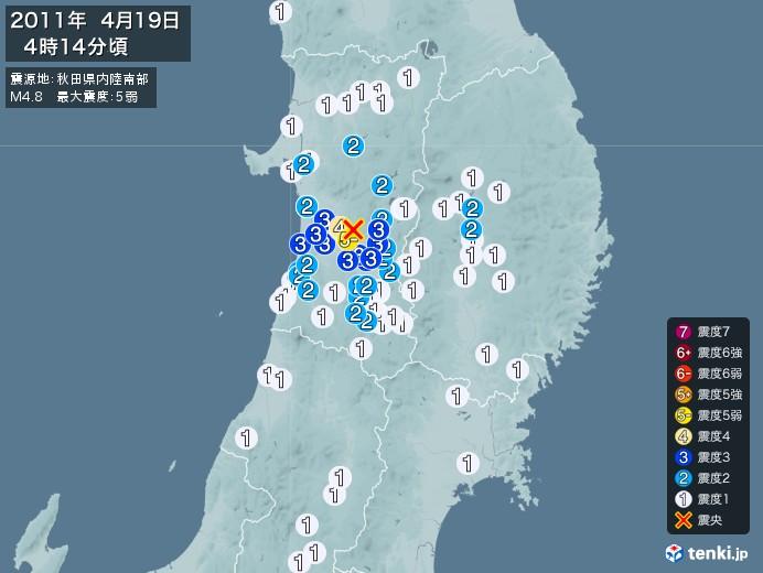 地震情報(2011年04月19日04時14分発生)