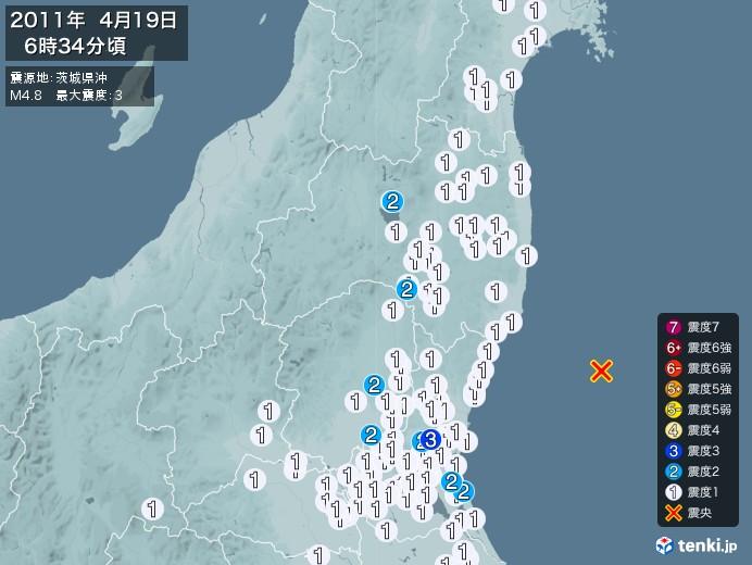 地震情報(2011年04月19日06時34分発生)