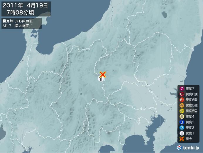 地震情報(2011年04月19日07時08分発生)