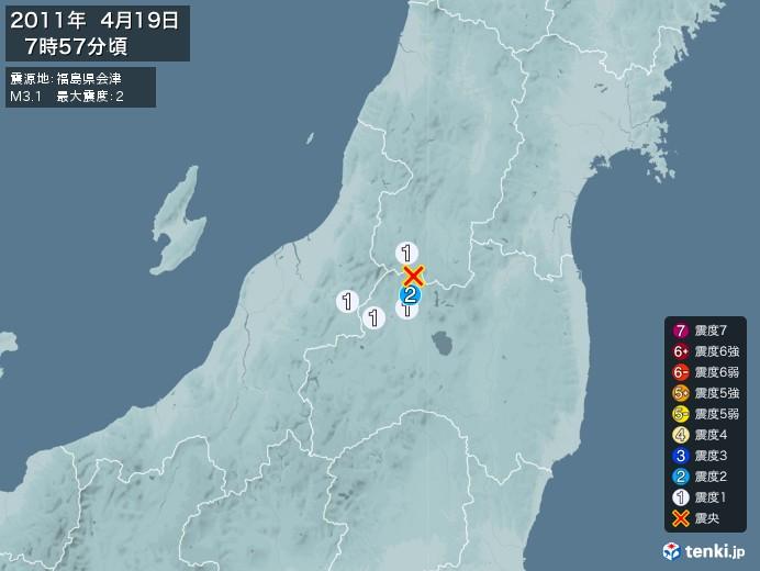 地震情報(2011年04月19日07時57分発生)
