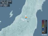 2011年04月19日07時57分頃発生した地震