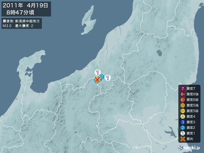 地震情報(2011年04月19日08時47分発生)