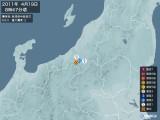 2011年04月19日08時47分頃発生した地震