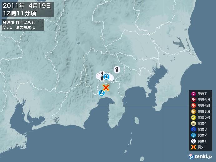 地震情報(2011年04月19日12時11分発生)