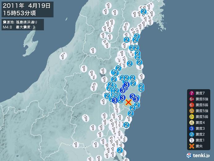 地震情報(2011年04月19日15時53分発生)