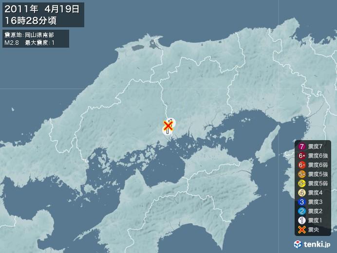 地震情報(2011年04月19日16時28分発生)
