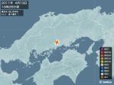 2011年04月19日16時28分頃発生した地震