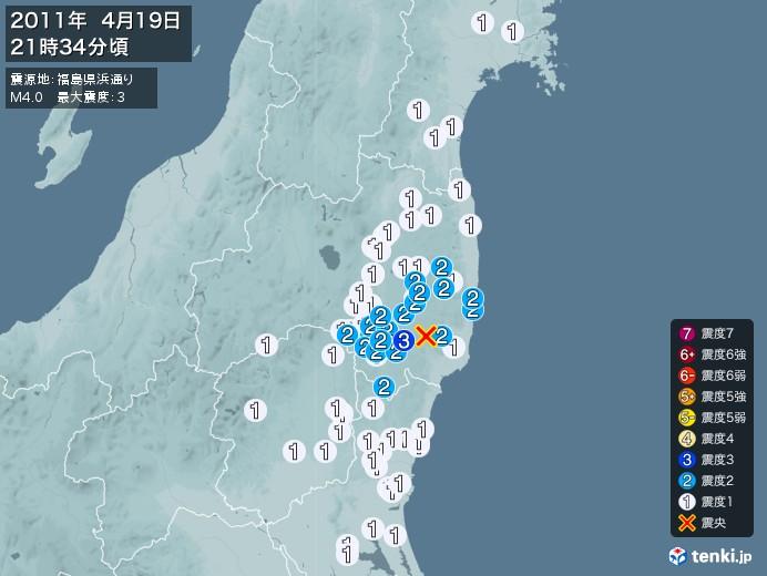 地震情報(2011年04月19日21時34分発生)
