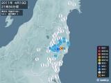 2011年04月19日21時34分頃発生した地震